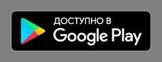 Strelka во Google Play