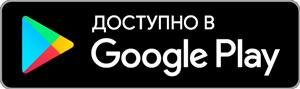 Strelka на Google Play