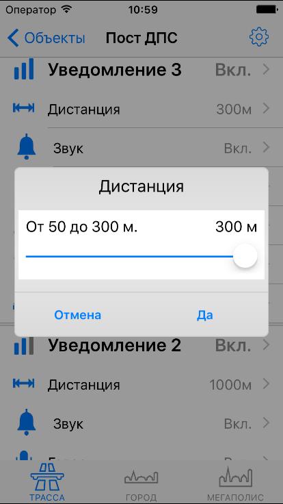 Скачать приложенью для айфона стрелка