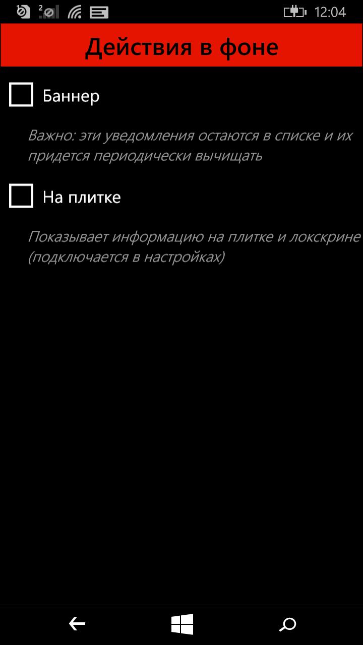АНТИРАДАР СТРЕЛКА ДЛЯ ВИНДОВСПФОНЕ СКАЧАТЬ БЕСПЛАТНО