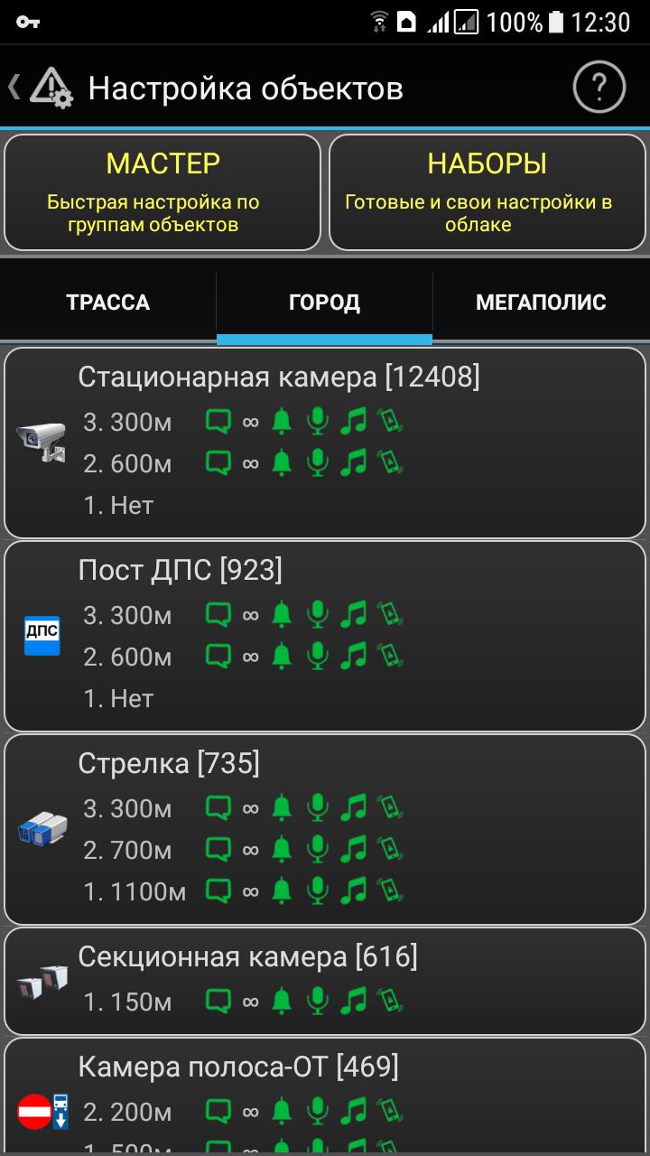 скачать навигатор для планшета бесплатно и без регистрации