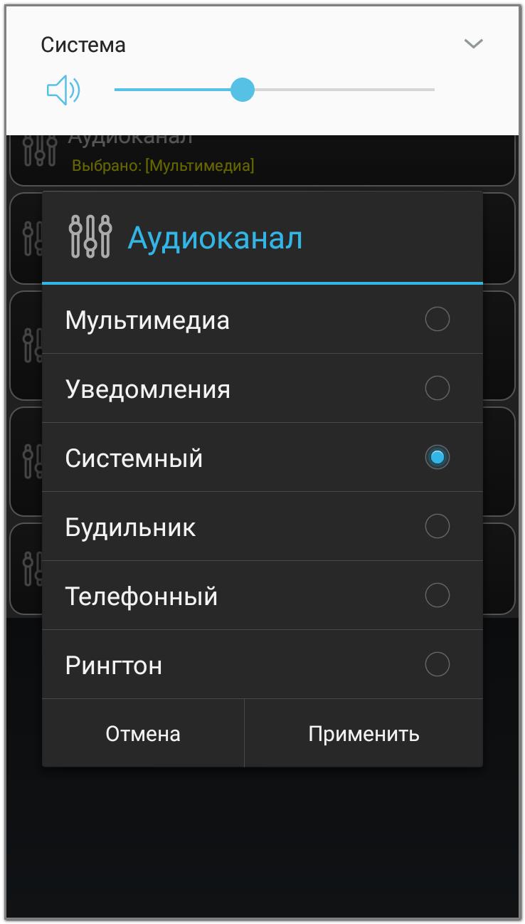 Как сделать на сайте звук при нажатии на кнопку xrumer 7 форум